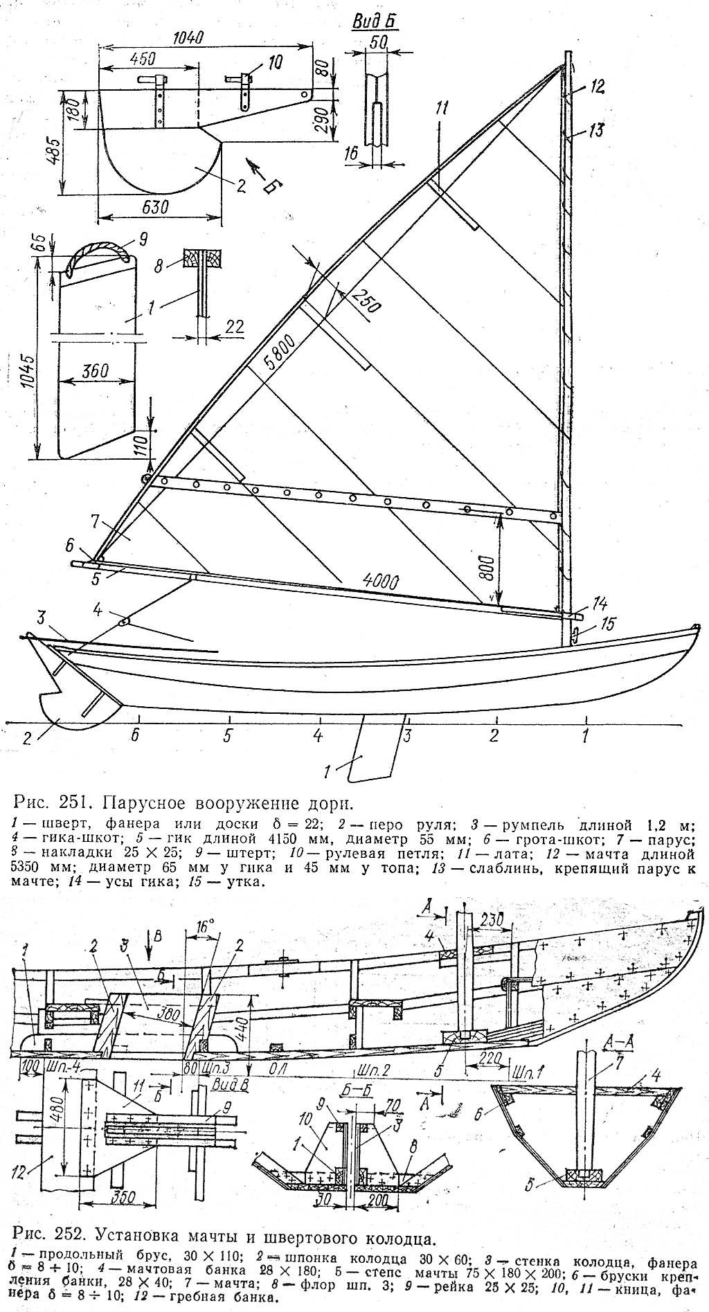 чертежи катера чертежи лодки marinaut 215