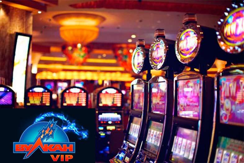 казино Вулкан ВИП
