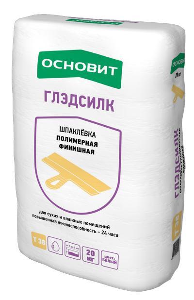 Шпаклевка для влажных помещений: ремонтные работы в ванной комнате ...